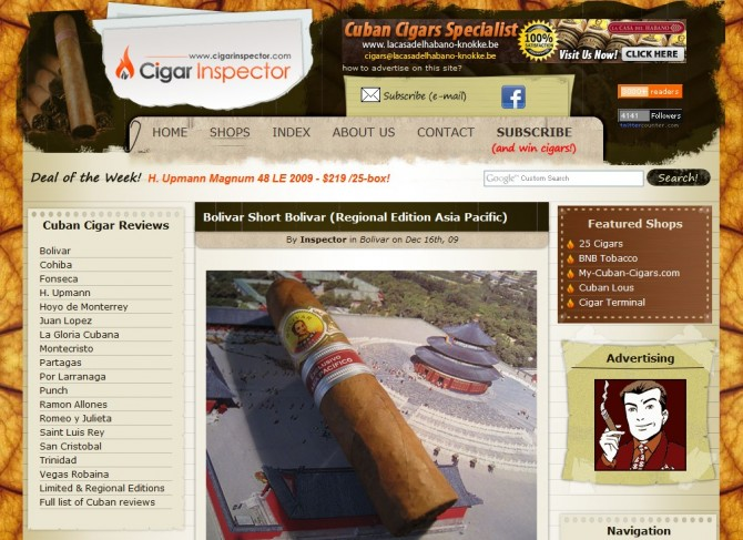 cigarinspector